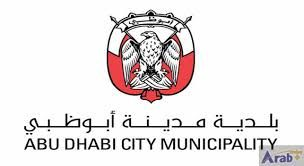 Abu Dhabi Municipality Selects Huawei to Build Its Disaster Recovery Data Center