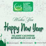 AL-BUSHRA Islamic Foundation Sues for Peace, Unity and Understanding among Ummah
